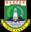 Logo-Banten-kecil-2